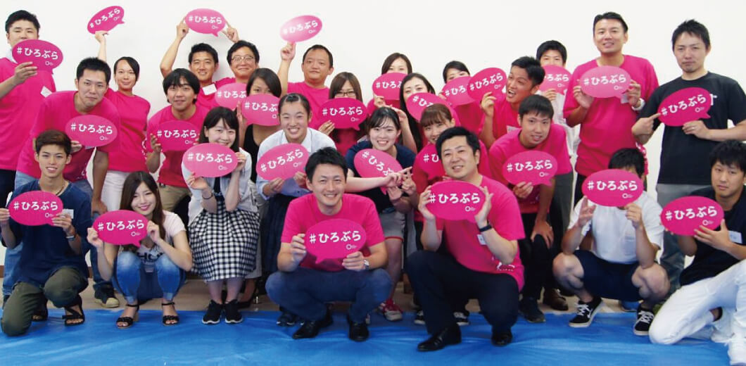 2018年8月に「#ひろぶら」を開催しました!