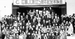 1950_img_9