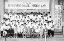 1960_img_3