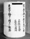 1960_img_8