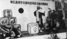 1970_img_11
