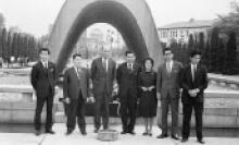 1970_img_3