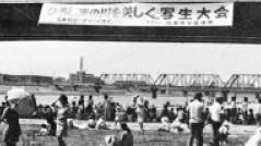 1970_img_5