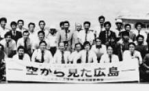 1980_img_4