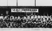 1980_img_8