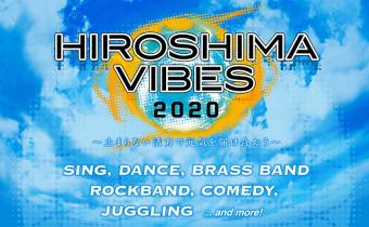 【実施報告】10/3(土) Hiroshima Vibes 2020 オープニングイベント開催