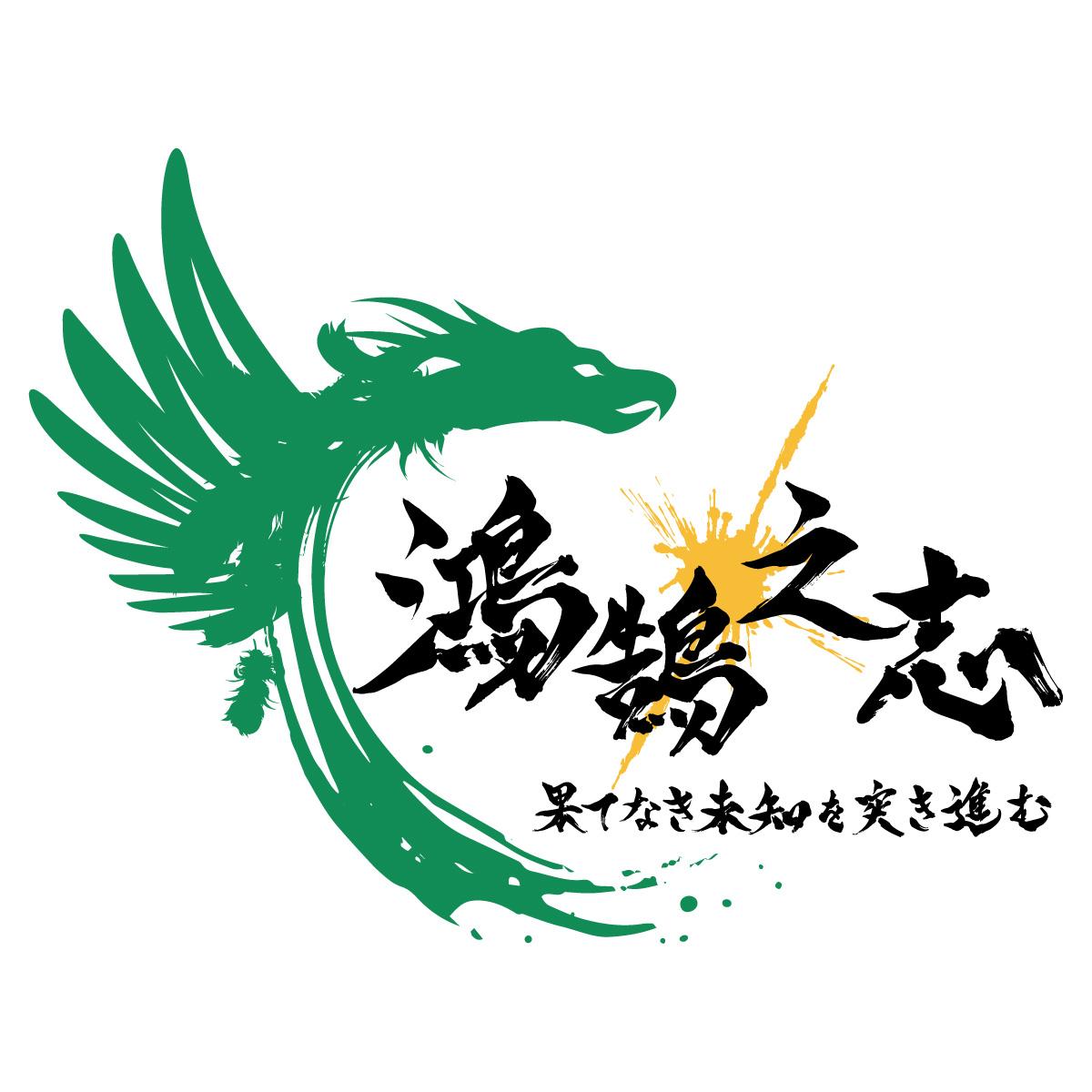 hiroshima2021_logo