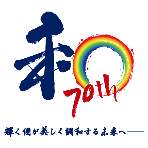 hiroshima2020_logo